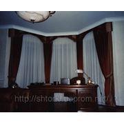 Пошив штор на заказ арт.11 фото