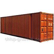 Морские контейнеры 40 фуов фото
