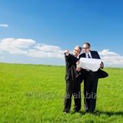 Земельне право фото