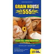 Мука Grain House-555 высшего сорта 50 кг фото