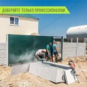 Установка бетонных заборов из плит фото
