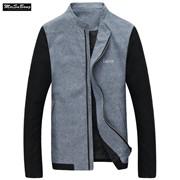 Куртка мужская 43997265034 фото