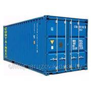 Морские контейнеры 20 фуов фото