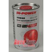 JO Bi-Power 10W40 SM/CF 1 л. фото