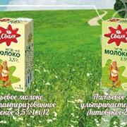 Питьевое молоко ультрапастеризованное Литовское 3,5% 1 л/13 фото
