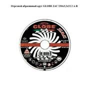 Круг отрезной абразивный GLOBE ZAC 230x3,2x22.2 A-R фото