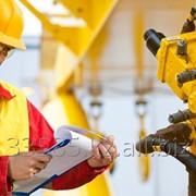 Экспертиза в области промышленной безопасности фото