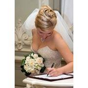 Прическа для невесты, подобрать прическу на свадьбу фото