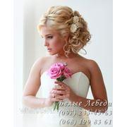 Свадебная прическа с бесплатным выездом на дом фото