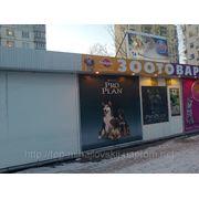 Сдам киоск 8 м2.Аренда МАФ в Оболонском районе Киева фото