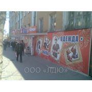 Продам магазин в центре Донецка фото