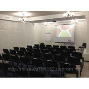 Аренда залов для тренингов, лекций, семинаров фото