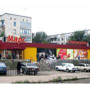 Супермаркет в Молодогвардейске фото