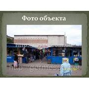 Рынок в Горловке фото