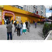 Аренда торгового помещения в г. Красный Луч фото