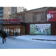 Фасадное здание супермаркета Марс в Краматорске фото