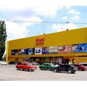 Продажа торгового центра в Перевальске фото