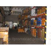 Аренда склада 430 кв. м. с отоплением фото