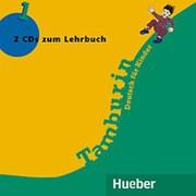 Josef Alberti, Gabriele Kopp, Siegfried Buttner Tamburin 1 Audio-CDs zum Lehrbuch (2) фото