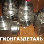 Тройник 20х10 ст.12Х1МФ 04 СТО ЦКТИ 720.16 фото
