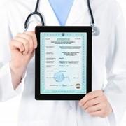 Ліцензія на медичну практику фото
