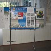 Стенды выносные для выставок и презентаций фото