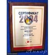 Дипломы, плакетки, почетные грамоты, дилерские сертификаты, поздравления с юбилеем, сувенирные копии дипломов. фото