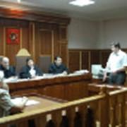 Представление интересов в судах фото