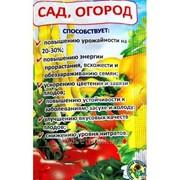 Микроудобрение Реаком Сад Огород фото