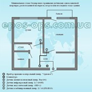 Монтаж охранной сигнализации в однокомнатной квартире (1,2, последний этаж). фото
