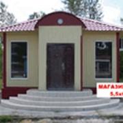Модульный магазин Компания FINISH HOUSE technology фото