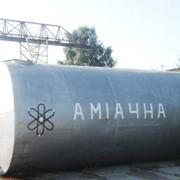 Перевозка безводного аммиака фото