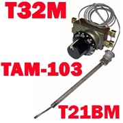 Терморегулятор т32м цифровой датчик температуры т419м1 датчик т21вм т-110 фото