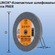 Компактные шлифовальные круги PNER POLINOX фото