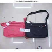 Рюкзак молодёжный, артикул 7 фото