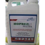 Системный гербицид Норвел Экстра (Миура,Ньюпорт)-хизалофоп-П-этил, 125 г/л фото