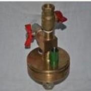 Клапан воздушный вакуумный пусковой (КВкВзП) фото