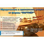 Получение кадастрового номера на землю Днепропетровский район фото