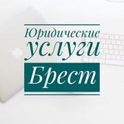 Регистрация ООО за 1 день фото