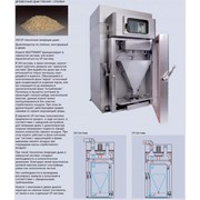 Дымогенератор BASTRA-Smoke 150.200 и 300 фото