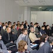 Корпоративные конференции Украина фото