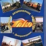 Проектирование, строительство и ремонт железнодорожных путей. Поставка стрелочных переводов, глухих пересечени фото