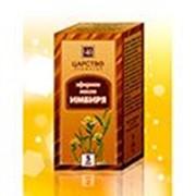 Эфирное масло Имбирь 5 мл Царство ароматов фото