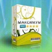 Создание сайта интернет- магазина   Пакет услуг «Максимум» 5000 товаров фото