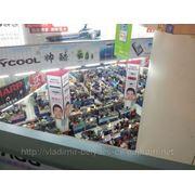 Магазин на сайте радиокомпоненты у владимира или u-vladimira.net фото
