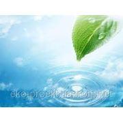 Разрешение на отходы. Запорожье фото