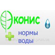 Нормы водопотребления и водоотведения, норми водоспоживання та водовідведення фото