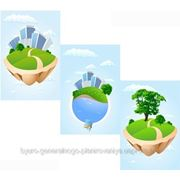 ОВНС (Оценка влияния на окружающую среду) фото