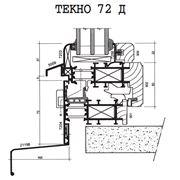 Алюминиевые профили ТЕКНО 72 Д - оконно-дверные строительные системы и перегородки для изготовления ограждающих светопрозрачных конструкций и вентилируемых фасадов различной сложности. фото