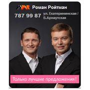 Риэлтор Одесса - услуги профессионалов фото